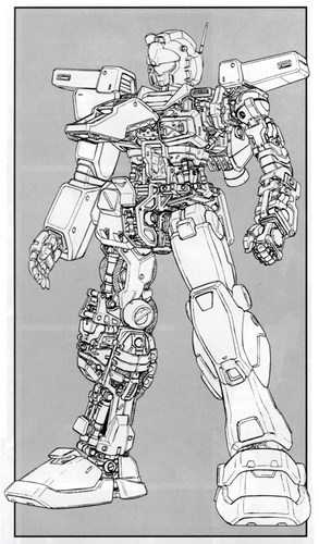RGM-79N_GM_Custom_-_Front_View_Cut_Away.jpg