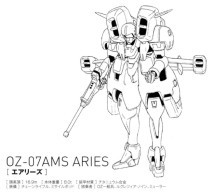 212px-652px-OZ-07AMS_Aries_Front_View_Lineart.jpg